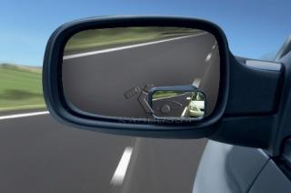 karoussa_astuces- rétroviseurs-complémentaires-pour-réduire-angle-mort-voiture.png