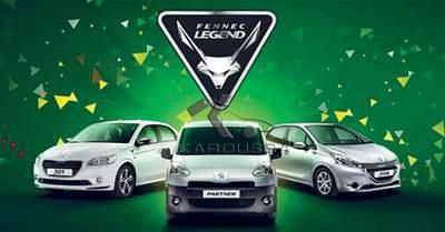 Peugeot Algérie : Série limitée de la Fennec Legend